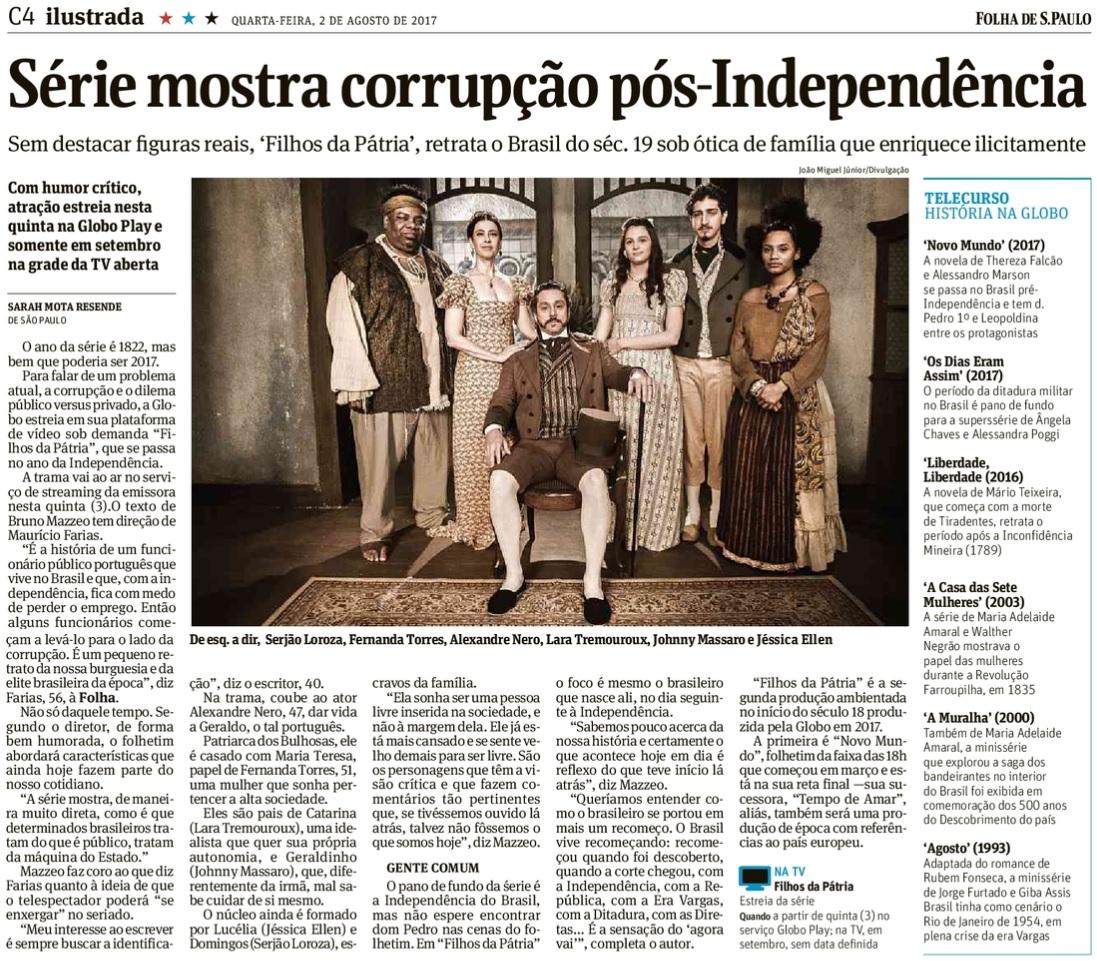 Lara Tremouroux no jornal Folha de São Paulo.